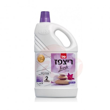Detergent pardoseli concentrat Sano Floor Fresh Relaxing Spa 2L