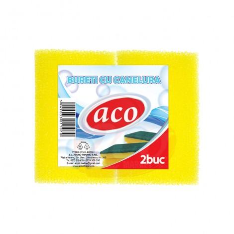 Bureti vase canelura Aco 2 buc. / set