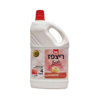 Detergent pardoseli concentrat Sano Floor Fresh Home Cotton 2L