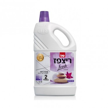 Detergent pardoseli concentrat Sano Floor Fresh Relaxing Spa 2L